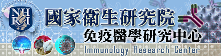Immunology Research Center